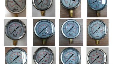 Photo of ساعات ضغط